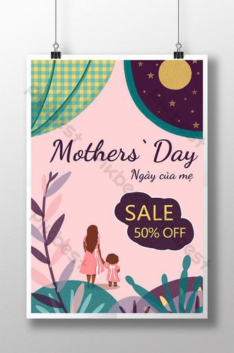 poster de estilo de ilustração do dia das mães Modelo PSD