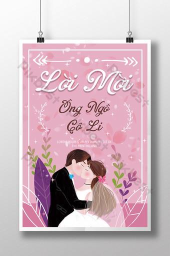 Carte d'invitation vietnamienne avec pétales de plantes brillantes de plantes de mariage rose Modèle PSD