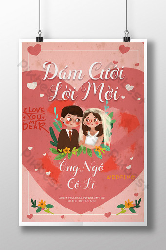 Carte d'invitation vietnamienne d'homme marié d'amour rose de fleur de plante de mariage Modèle PSD