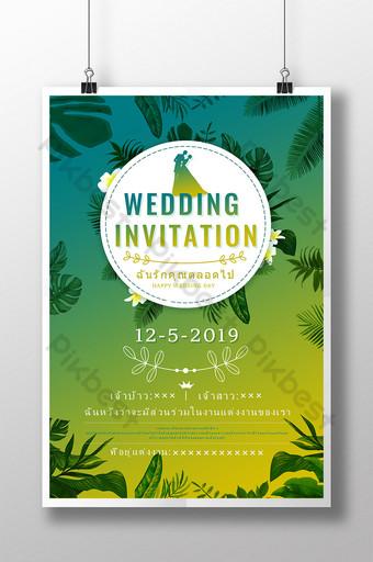 Affiche d'invitation de mariage créatif dégradé bleu vert Modèle PSD