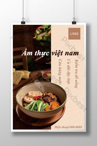 Poster món ăn Việt Nam đơn giản Bản mẫu PSD
