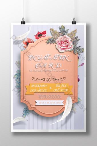 Carte d'invitation de mariage romantique simple Modèle PSD