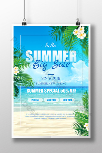 Creative seaside summer promotion poster Template PSD