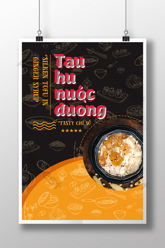 delicious dishes of vietnamese tofu Template PSD