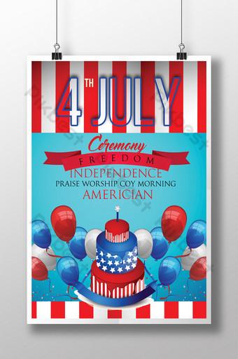 Modèles de flyers psd pour la cérémonie de la fête de l'indépendance du 4 juillet Modèle PSD