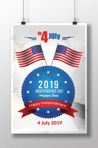 Flyers PSD de la fête de l'indépendance du 4 juillet avec emblème centré Modèle PSD