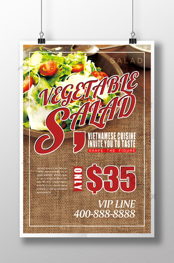 Vietnamese vegetable salad special food poster Template PSD