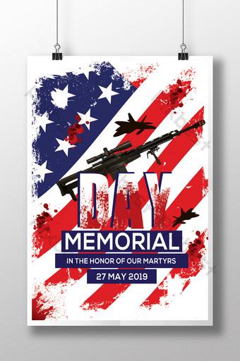 Modèle de Flyer de Memorial Day psd avec drapeau national Modèle PSD