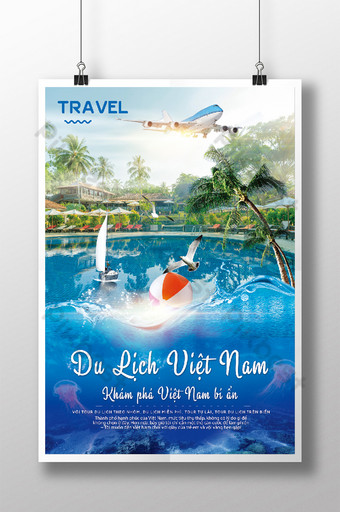 Sea landscape with you Nha Trang tour travel poster Template PSD