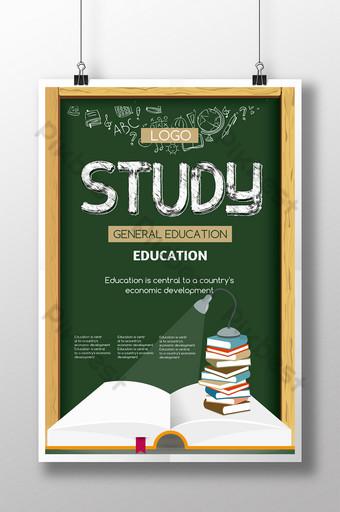 Affiche d'apprentissage de la formation à la lecture créative de tableau vert Modèle PSD