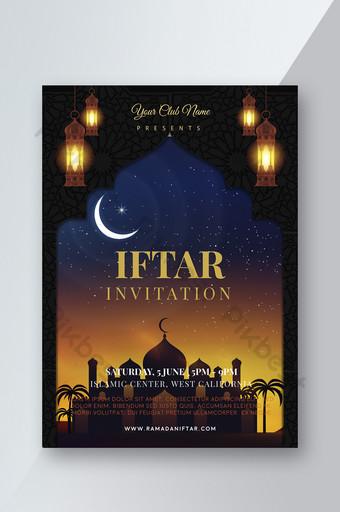 приглашение на ифтар в черный рамадан с градиентным силуэтом мечети и фонарями шаблон AI