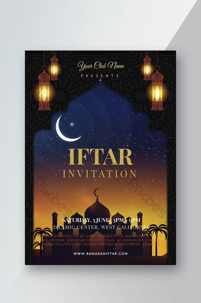 دعوة إفطار رمضانية سوداء مع صورة ظلية متدرجة للمسجد والفوانيس Ai تحميل مجاني Pikbest