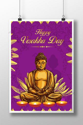 สุขสันต์วันวิสาขบูชาพร้อมภาพประกอบสีทองของพระพุทธศาสนาและดอกบัว แบบ AI