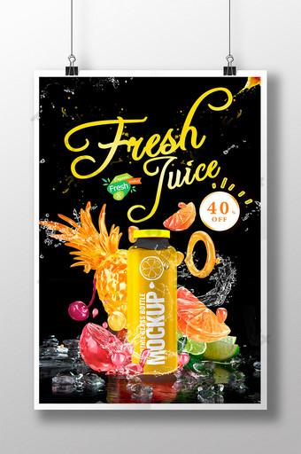Poster ng inuming malikhaing tag-init ng sariwang juice Template PSD
