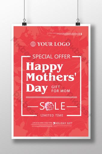 cartaz de promoção criativa do dia das mães cartaz de produto do dia das mães dia das mães Modelo PSD