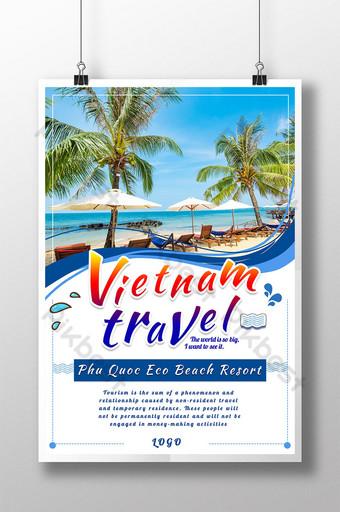 الإبداعية ملصق السفر فيتنام قالب PSD