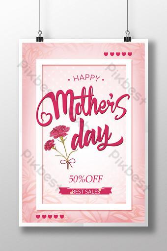 pôster de promoção rosa e quente do dia das mães Modelo PSD