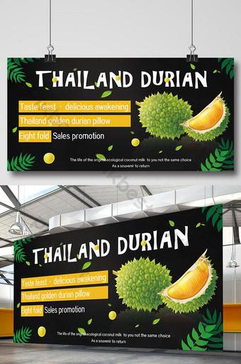 Tableau d'affichage noir simple de mode de durian de fruit thaïlandais Modèle PSD