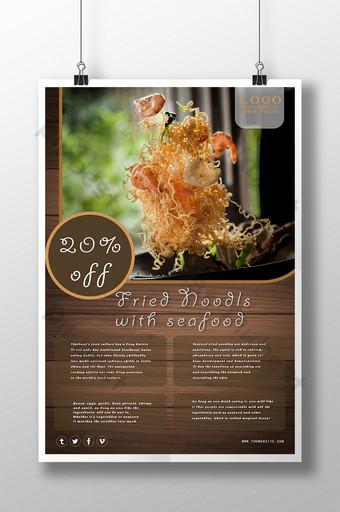 Thai seafood food poster Template PSD