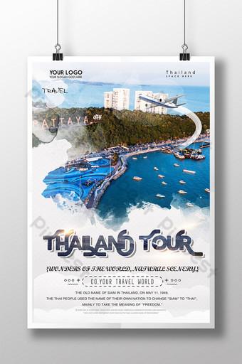 تايلند السفر جميل ملصق على شاطئ البحر قالب PSD