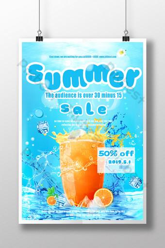 poster promosi jus buah musim panas Templat PSD