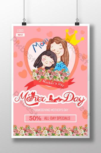 pôster rosa quente de amor dia das mães Modelo PSD