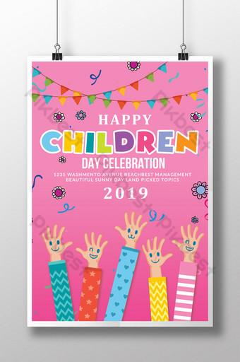 Modèles de flyer rose de célébration de la fête des enfants dans le style de dessin animé Modèle PSD
