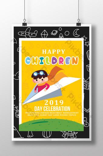 Modèle de Flyer de la journée internationale des enfants en style cartoon Modèle PSD