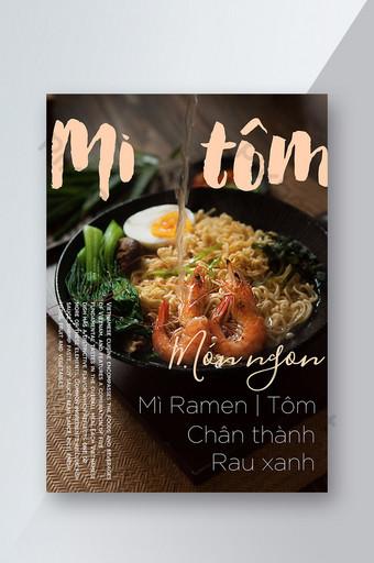Vietnamese Food Shrimp Noodles Serene Picture Simple Flyer Template PSD