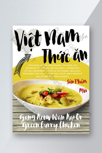Planche de bois de poulet au curry vert nourriture vietnamienne couleur dépliant de flèche dessinée à la main Modèle PSD