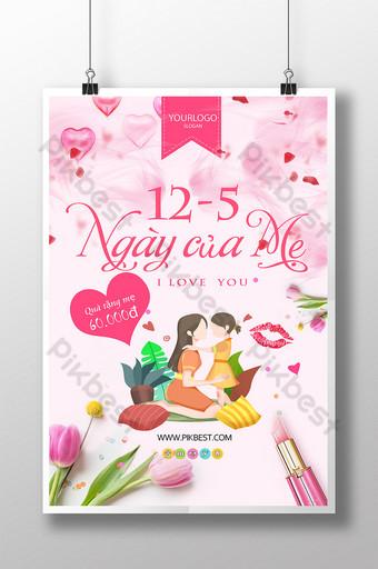 pôster promocional de flores para o dia das mães vietnamita Modelo PSD