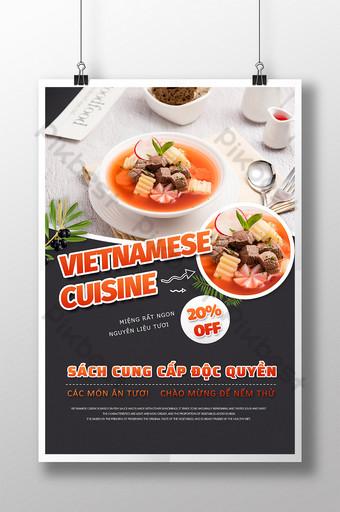 poster quảng cáo món ăn việt nam Bản mẫu PSD