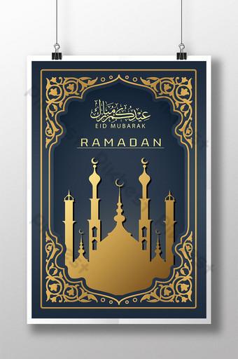 cartel de ramadán dorado del islam Modelo PSD