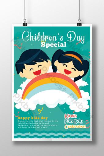 Modèle de Flyer de bonne fête des enfants en style cartoon Modèle PSD