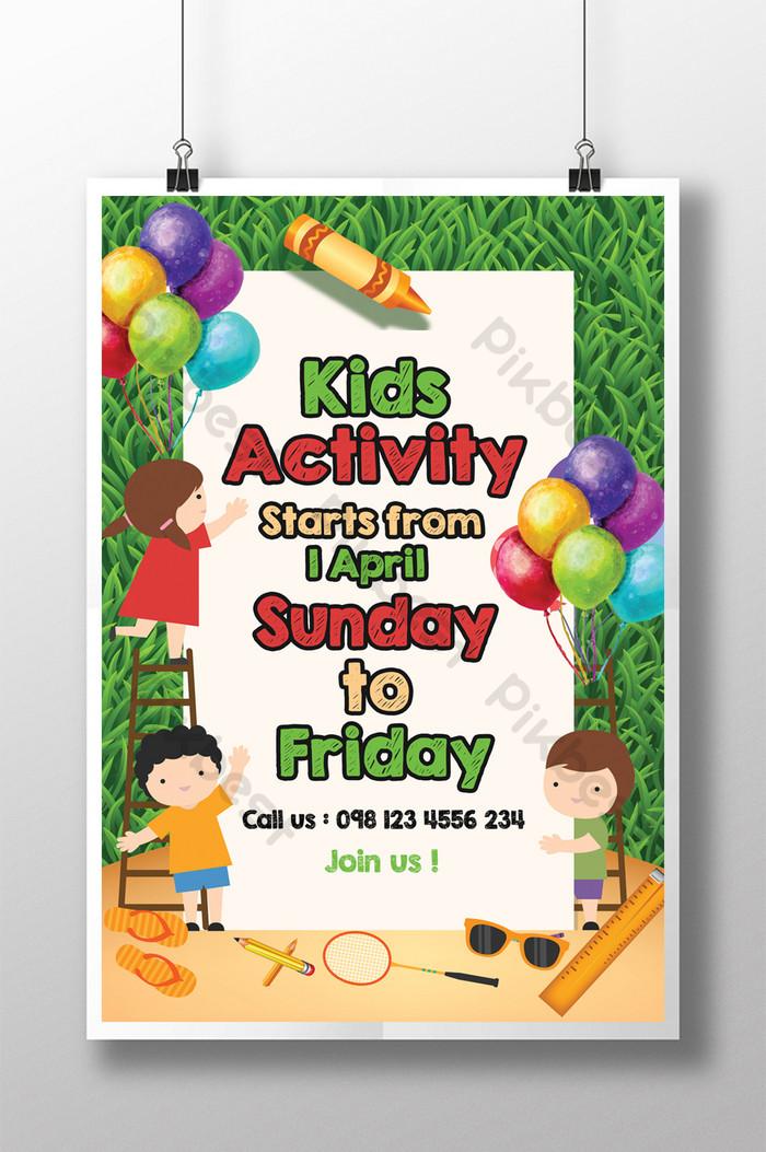 兒童傳單戶外活動兒童節傳單