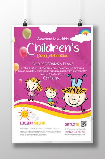 Modèles de flyers violets pour la journée des enfants de dessin animé Modèle PSD