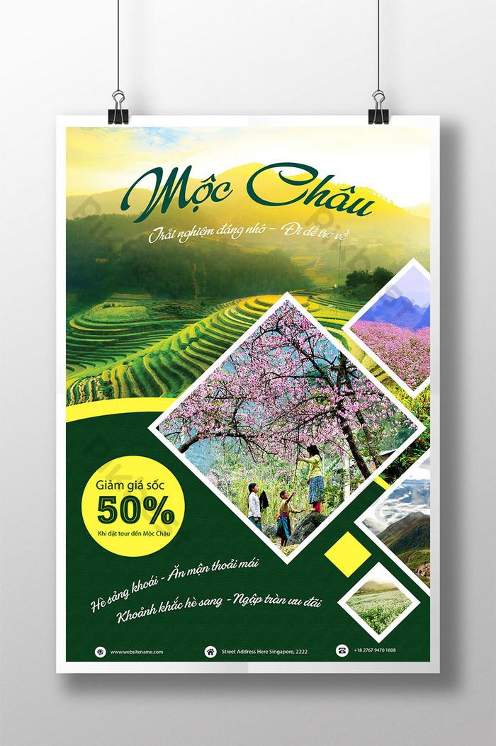 poster du lịch mộc châu trải nghiệm núi giảm giá bất ngờ