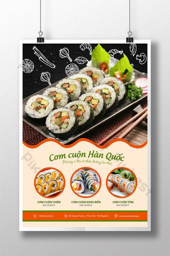 poster món ăn hàn quốcơm cuộn kimbap cơm cuộn rong biển Bản mẫu AI