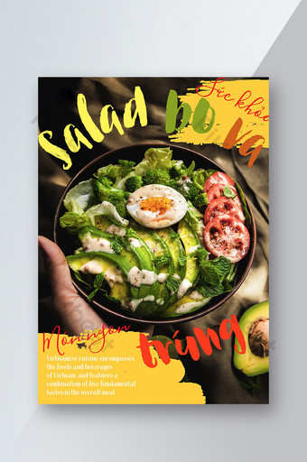 Vietnamese Food Avocado Egg Salad Color Appetite Hand-painted Flyer Template PSD