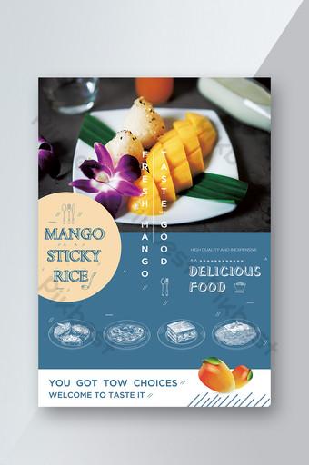 แผ่นพับอาหารไทยวาดด้วยมืออย่างง่าย แบบ PSD