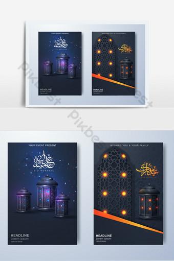 набор плакатов рамадана в фиолетовых и оранжевых тонах шаблон AI