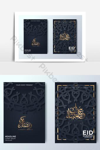Коллекция плакатов рамадана в темном стиле с золотым арабским почерком шаблон AI