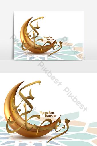 графический элемент рамадана с золотой луной и арабскими шрифтами Графические элементы шаблон AI