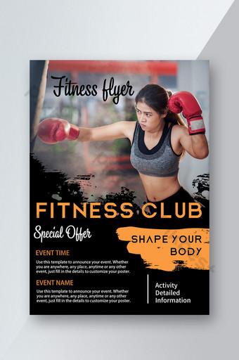 Fitness Workout Boxing People Course Force Sense Ink Style Flyer Modèle PSD