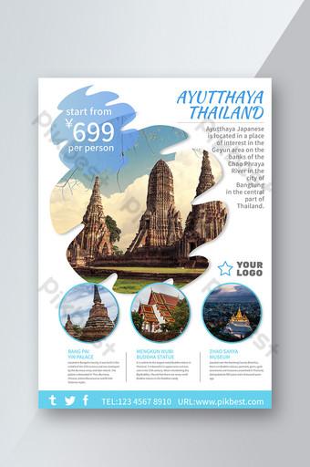 أزياء هندسية الحد الأدنى شعبية نشرة السفر تايلاند قالب AI