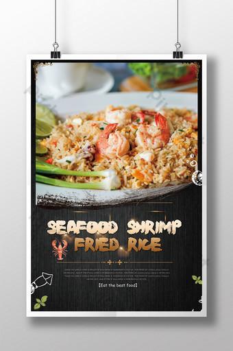 Seafood Shrimp Fried Rice Poster Template PSD