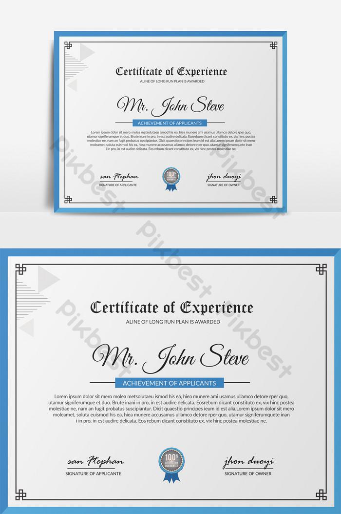 藍白色證書打印模板