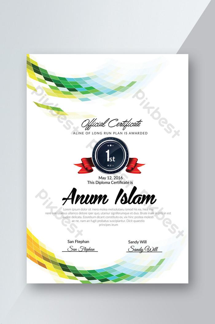 文憑證書打印模板