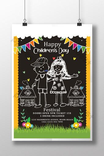 Flyers de la journée de célébration de la journée des enfants Modèle PSD