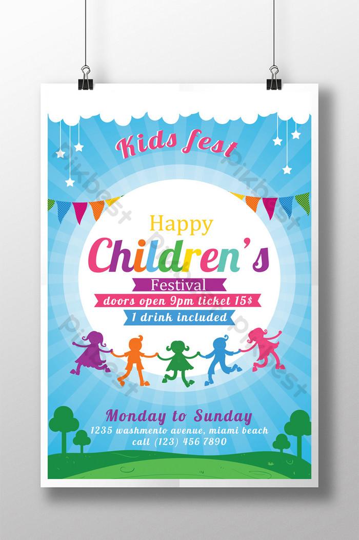 兒童節節日海報打印模板與藍色背景